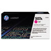 HP 507A (CE403A) Magenta Original LaserJet Toner Cartridge for LaserJet Ent 500 color M551 / M575, Ent Flow MFP M575c, Pro 500 color MFP M570