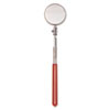 Circular Telescoping Mirror, 2 1/4