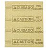 "Over-the-Spill Pad, ""Caution Wet Floor"", Yellow, 16 1/2"" x 20"", 25 Sheets/Pack"
