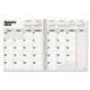 Blueline DuraGlobe Monthly Planner, Hard Cover, 11 x 8-1/2, Black,2013-2015