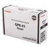 Canon 3480B005AA (GPR-41) Toner, 6,400 Page-Yield, Black