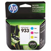 CR313FN140 (HP 933) Ink Cartridge, 330 Page-Yield, Cyan, Magenta, Yellow, 3/Pk