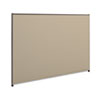 Verse Office Panel, 60w x 42h, Gray
