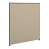 Verse Office Panel, 36w x 42h, Gray