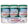 Disinfecting Wipes, 8 x 7, Fresh Scent, 75 per Canister, 3 per Pack