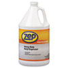 Heavy-Duty Butyl Degreaser, 1 Gal Bottle
