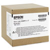 Epson Replacement Lamp for MegaPlex Projectors, 200 Watts