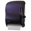 San Jamar Lever Roll Towel Dispenser, Classic, Black Pearl, 12 15/16 x 9 1/4 x 16 1/2