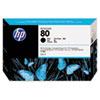 C4871A (HP 80) Ink Cartridge, 2200 Page-Yield, Black