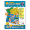 Crafty Printed Construction Paper, 55 lbs., 9 x 12, Under The Sea, 40 Sheets/Pad