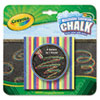 Crayola Washable Sidewalk Chalk 4 Colors in 1, Assorted, 5 per Set