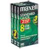 Maxell Standard Grade VHS Videotape Cassette, T160, 3/Pack