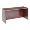 BW Veneer Series Credenza Shell, 60w x 24d x 29h, Mahogany