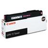 Canon GPR11BK, GPR11C, GPR11M, GPR11Y Toner Cartridge - CNM 7627A001AA