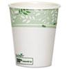 Dixie PLA Hot Cups, Paper w/PLA Lining, Viridian, 10oz, 1000/Carton