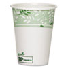 Dixie PLA Hot Cups, Paper w/PLA Lining, Viridian, 12oz, 1000/Carton