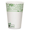 Dixie EcoSmart Hot Cups, Paper w/PLA Lining, Viridian, 16oz, 1000/Carton
