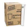 Dixie Hot Cups, Paper, 8 oz., Coffee Dreams Design, 1000/Carton