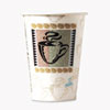 Dixie Hot Cups, Paper, 12oz, Coffee Dreams Design, 50/Pack