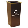 Metro Collection Recycling Receptacle, Square, Steel, 18 gal, Brown