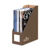 Decorative Magazine File, 4 x 9 x 11 1/2, Mocha Brown