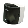 Georgia Pacific Professional Center Pull Hand Towel Dispenser, 10 7/8w x 10 3/8d x 11 1/2h, Smoke