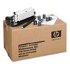 HP C411867909 110V Maintenance Kit