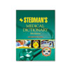 Stedman's Medical Dictionary, Hardcover, 2,030 Pages