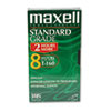 Maxell High-Quality GXT160 VHS Videotape Cassette, 8 Hours