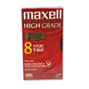 Maxell High Grade VHS Videotape Cassette, 8 Hours