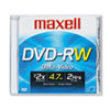 DVD-RW Disc, 4.7GB, 2x, w/Jewel Case, Silver