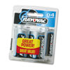Alkaline Batteries, D, 4/Pack