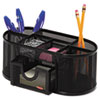 Rolodex Mesh Pencil Cup Organizer, Four Compartments, Steel, 9 1/3 x 4 1/2 x 4, Black