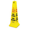 Four-Sided Caution, Wet Floor Yellow Safety Cone, 12-1/4 x 12-1/4 x 36h