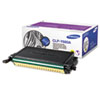 CLPY660A Toner, 2000 Page-Yield, Yellow