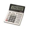 Sharp VX2128V Commercial Desktop Calculator, 12-Digit LCD