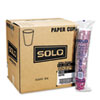 SOLO Cup Company Bistro Design Hot Drink Cups, Paper, 10oz, 1000/Carton