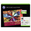 HP 88 Series Officejet Ink Cartridge Combo Pack w/50 Glossy Brochure Sheets