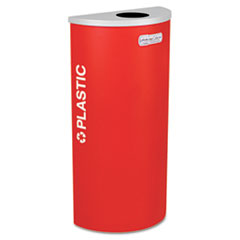 Ex-Cell Kaleidoscope Collection Recycling Receptacle, 8gal, Ruby Red