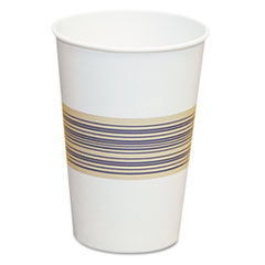 Boardwalk Paper Hot Cups, 12 oz., Blue/Tan, 20 Bags of 50, 1000/Carton