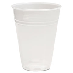 BWK TRANSCUP7PK Boardwalk® Translucent Plastic Cold Cups BWKTRANSCUP7PK