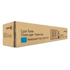 Xerox 6R1398 Toner, 15,000 Page-Yield, Cyan