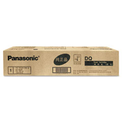 Panasonic DQH060E Drum, 60,000 Page-Yield, Black