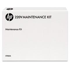 HEW CF065A HP CF065A Maintenance Kit HEWCF065A