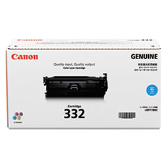 Canon 6262B012 (332) Toner, 6400 Page-Yield, Cyan