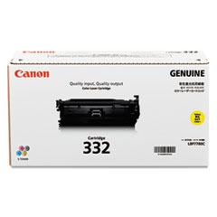 Canon 6260B012 (332) Toner, 6400 Page-Yield, Yellow