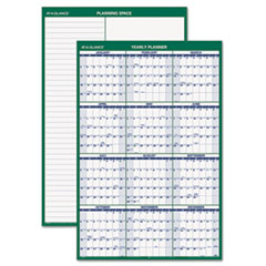AT-A-GLANCE Vertical Erasable Wall Planner, 24 x 36, 2016