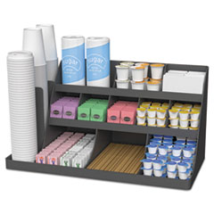EMS COMORG02BLK Mind Reader Extra Large Coffee Condiment and Accessory Organizer EMSCOMORG02BLK