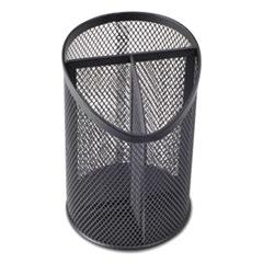 "Universal® CUP MESH PENCIL 3 SECT BK Metal Mesh 3-Compartment Pencil Cup, 4 1-8"" Dia, 6""h, Black"