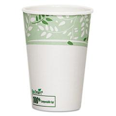 Dixie EcoSmart Hot Cups, Paper w/PLA Lining, Viridian, 16oz, 1000/Carton